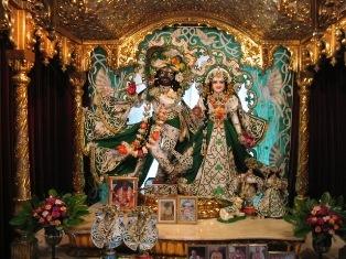 Radha Govinda: