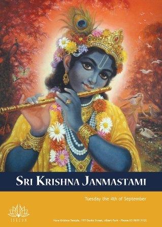 krishna janmastami: