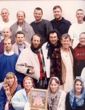 reunion 1992: