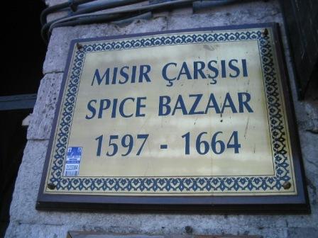spice bazaar: