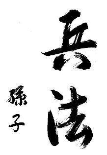 sun tzu: